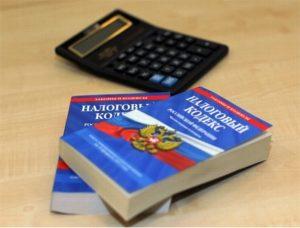 Изменения в налоговом кодексе в части налоговый вычет5c5b389200053
