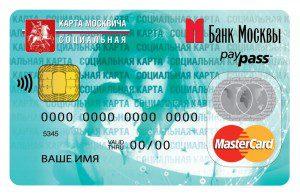 SKM_cards-01 min5c5b38b591948