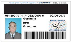 Что такое социальная карта москвича5c5b38bdefed1