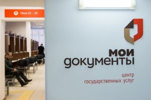 Где получить социальную карту москвича5c5b38c8ad447