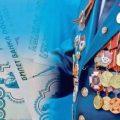 Военные пенсии5c5b38ccef0df