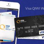 Все подробности о Qiwi Visa Plastic — как оформить, снимать деньги, узнать пин код?5c5b395f5fab1