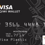 Виртуальная карта киви: что выбрать QVC или QVV?5c5b395fafde1