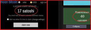 Автоматический биткоин кран. Выдаёт  сатоши даже без капчи5c5b398298d32