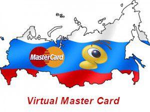 Виртуальная карта WebMoney5c5b39b05362f