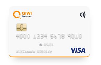 Visa Plastic Приоритет заказать5c5b3a15648a7
