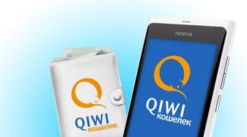 Как проверить платеж на Info Qiwi com?5c5b3a19e4d39