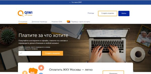 кредитный калькулятор на покупку жилья в беларуси для нуждающихся