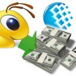 Как получить кредит на WebMoney кошелек?5c5b3a3d49e0c