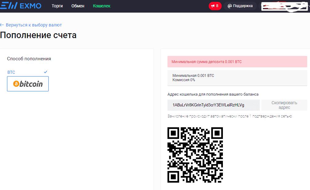 Как вывести деньги с blockchain на qiwi или карту5c5b3aac1543e