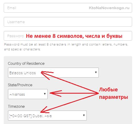 регистрация на Kraken.com для покупки и продажи bitkoin5c5b3ae6d90d9