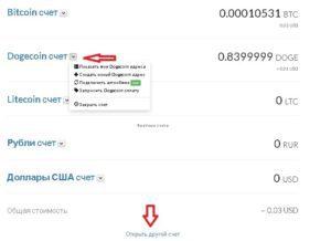 Litecoin (LTC) - как майнить и все о ней5c5b3b33aba18