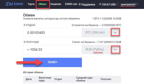 возможности для совершения транзакций из bitcoin в Киви-рубли5c5b3b4ed00f2