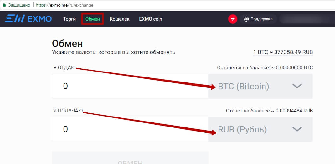 как оплатить через qiwi bitcoin5c5b3b54d23fa