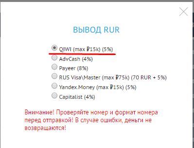 bitcoin за qiwi5c5b3b55282cb