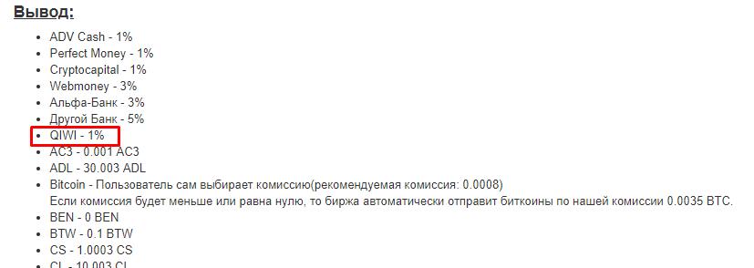 5c5b3b4027cd3