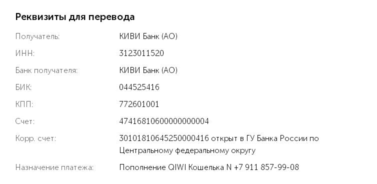5c5b3b670005c