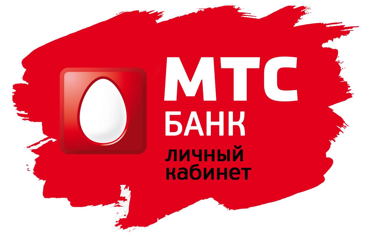 Большинство россиян не берет кредитов