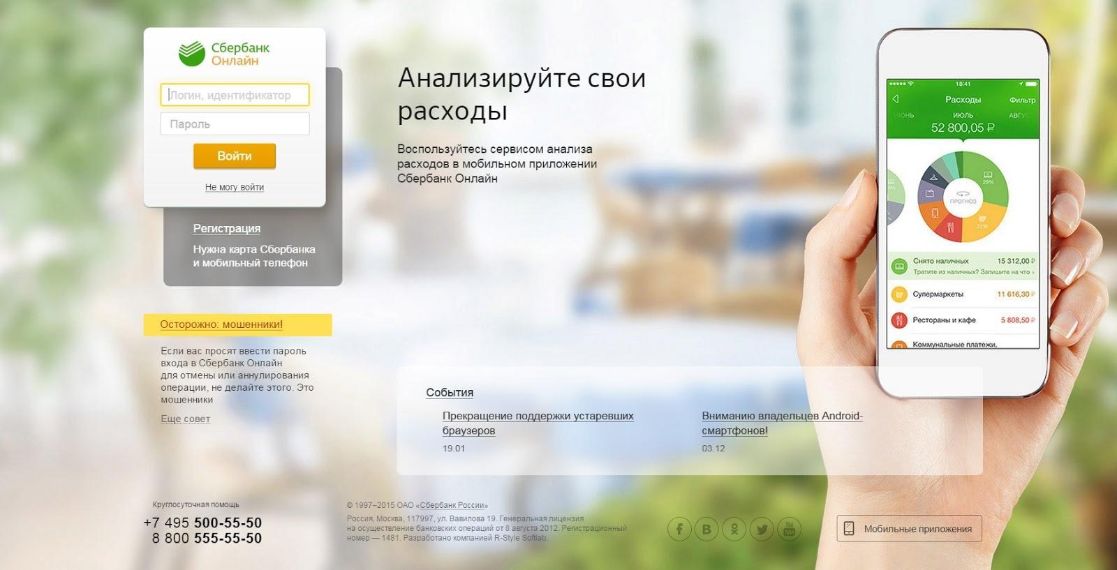 Стоимость перевыпуска карты в Тинькофф