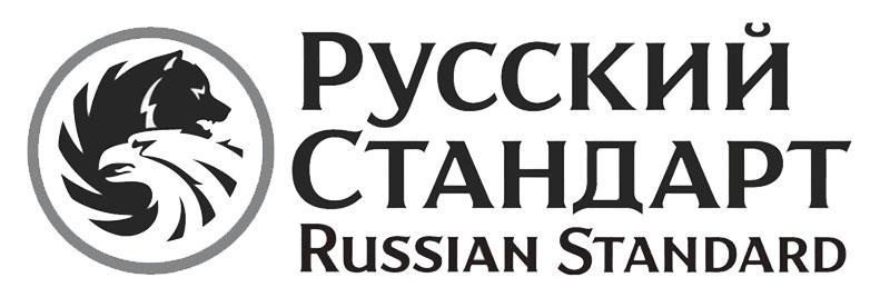 Банки-партнеры Русского Стандарта без комиссии за снятие денег