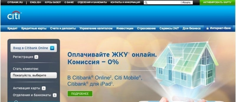банковская страховка кредита как отказаться