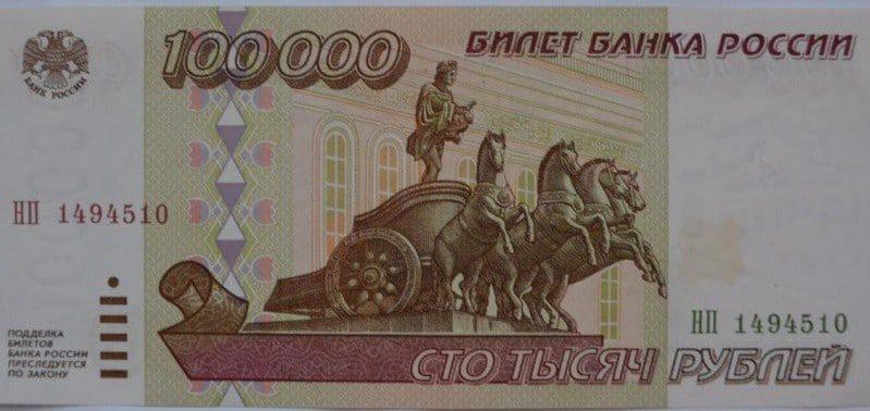 Как заработать 100000 рублей за 21 день