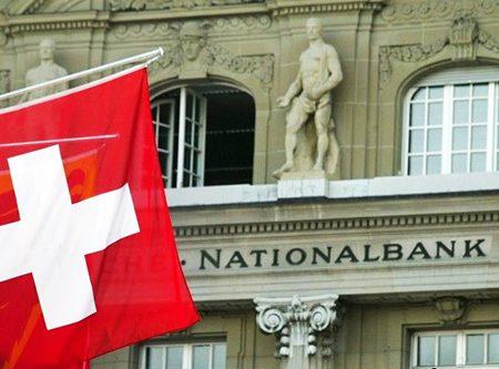 Открыть счет в швейцарии россиянину