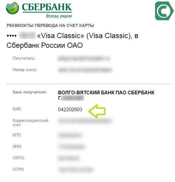Генбанк онлайн клиент банк