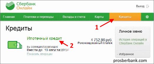 Ооо кредит эксперт финанс официальный сайт