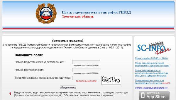 деньги под залог авто в ульяновске