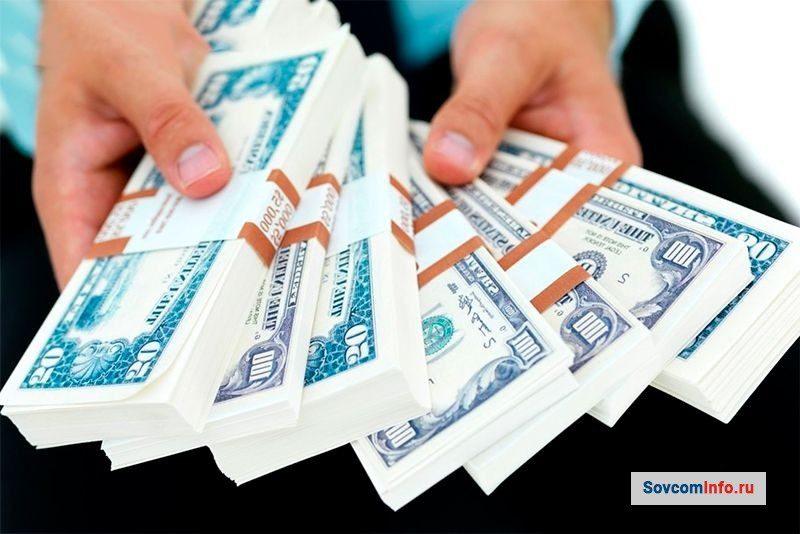 Как забрать страховку по кредиту в совкомбанке