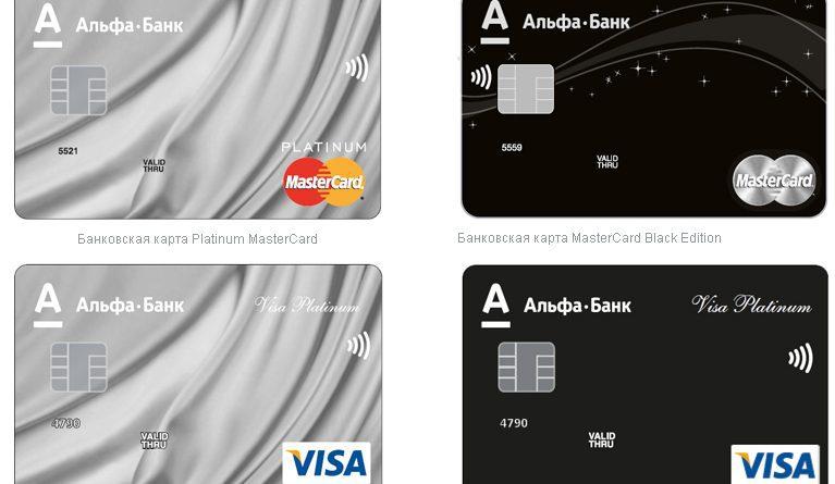 Мошенничество карта сбербанка заблокирована