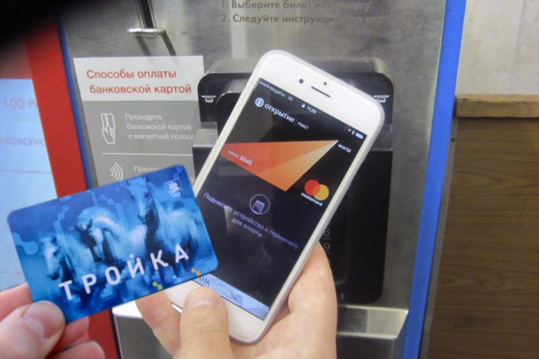 2268d1b956153 Оплата метро Apple Pay | Полезное | Epayinfo.ru