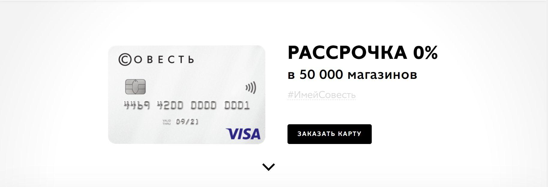 Можно ли переводить деньги с кредитной карты тинькофф на другую карту тинькофф