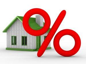 Условия получения ипотечных кредитов с государственной поддержкой5c5d5441878f8