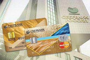 mastercard-sberbank5c5d55604a589