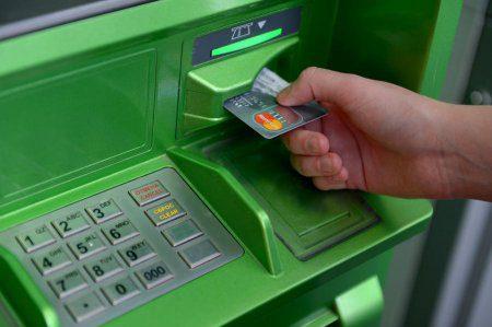 СМИ: Российским банкам разрешат блокировать подозрительные карточные операции5c5d5629d6c0d