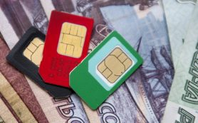 Мошенники нашли новый способ доступа к сим-карте и мобильному банку граждан5c5d5644cc613