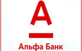 Альфа-Банк запустил новую версию мобильного банка для юрлиц5c5d56454e17e