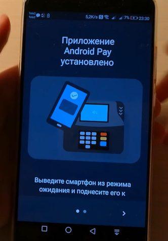 Уведомление об успешном добавлении карты в Android Pay5c5d56ab00941