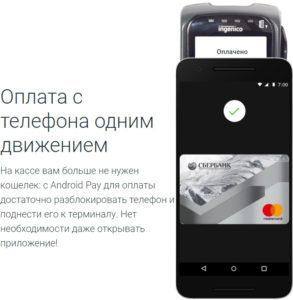 Уведомление об успешной оплате5c5d56ab53489