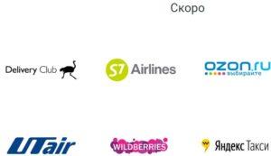 Сервисы, планирующие принимать оплату при помощи Android Pay в ближайшее время5c5d56abab3a1