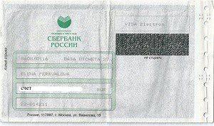 25c5d56df21348