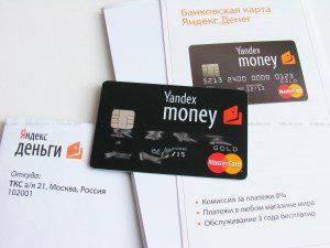 Яндекс.Деньги5c5d57f1e5e67