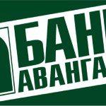 Автокредит в Банке Авангард обзор и условия5c5d580fb269d