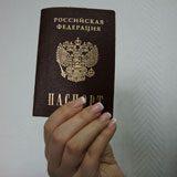 Оплата госпошлины за паспорт РФ через Госуслуги5c5d585c07db6