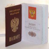 Как поменять данные паспорта на Госуслугах5c5d585ceb296