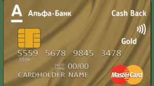 Двойная карта Альфа Банка 5c5d599f0f64b