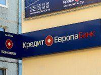 европа банк кредит наличными5c5d5be425efd