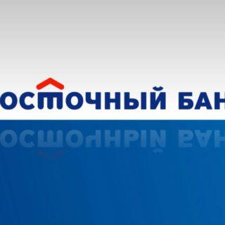 Кредит наличными в банке Восточный5c5d5c313b129